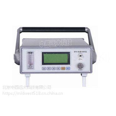 中西水质检测器/矿物质分析仪(中西器材) 型号:ZY78-M277120库号:M277120
