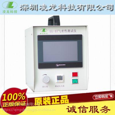 户外安防产品防水检测仪 室外摄像头IP防水等级测试 密封检测仪