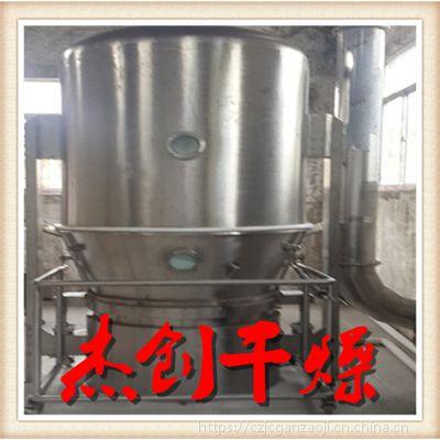 技术成熟的沸腾干燥机 立式高效沸腾干燥机杰创终身维护