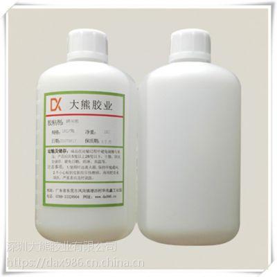 大熊牌环保瞬间胶8311不含卤素适用于电子产品