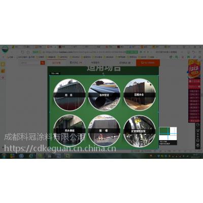 贵州沥青漆厂家【生产+销售+施工】生产企业