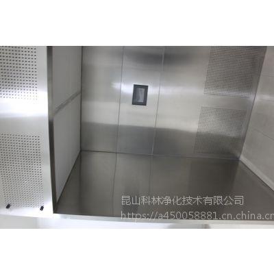 昆山 上海苏州厂家直销负压称量室 称量罩