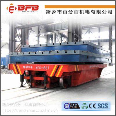 供应重庆三相低压导电轨KPDS-150T电动平板小车如何供电 定制重型轨道搬运车