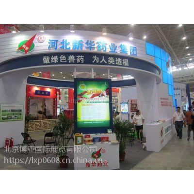 2018年中国武汉国际现代化畜牧养殖设备展览会