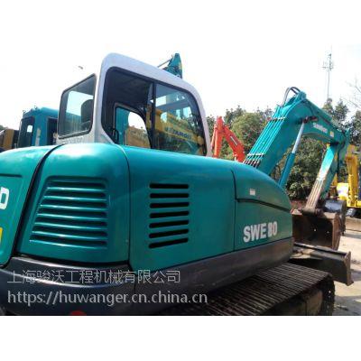 山河智能80挖掘机 上海二手挖掘机市场质量可靠 挖掘机价格公道
