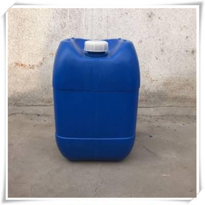 沈阳磷化液厂家|通用型磷化液|赛尼欧化工