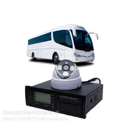 沃典客运车视频监控系统 北斗GPS路线监控 SD卡录像