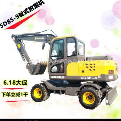 安徽地区蔬菜园挖沟小型挖掘机 山鼎多配置高端轮式挖掘机价格