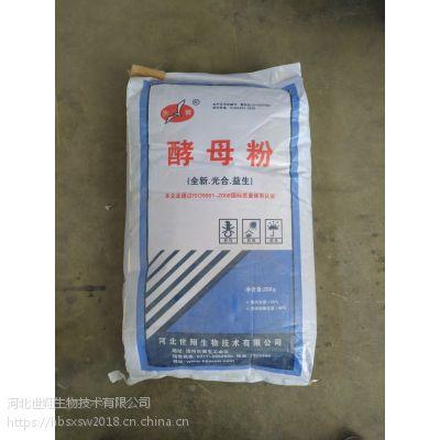酵母粉 饲料级 鸡鸭鹅猪牛羊催肥促生长营养型饲料添加剂世翔生物厂家直销