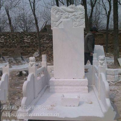 厂家定制 石雕墓碑 各种规格 烈士碑