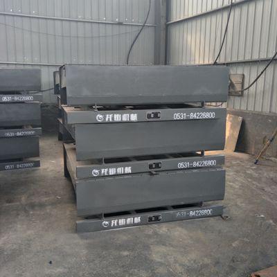 12吨固定式登车桥 电动液压升降集装箱卸货平台 台边式登车桥厂家直销