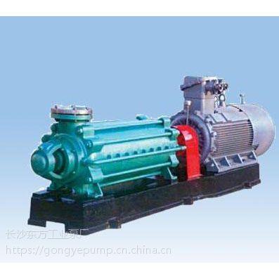 湘楚东方供应D155-30*10,多级离心泵