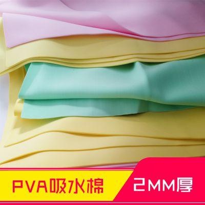 东莞东泰清洁化妆吸水PVA海绵工艺品加工厂家销售