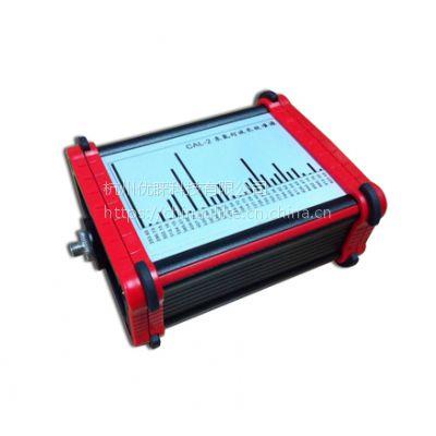 CAL-200 汞氩灯、紫外灯、光谱仪波长校准源 253nm--950nm、ULIKE