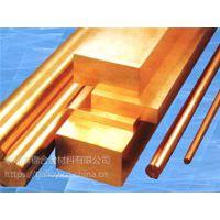 铬锆铜C18150 电极铜 铬锆铜棒 铬锆铜板 铬锆铜带 铬铜 锆铜 铍铜 钨铜 生产厂家 泰锦合金