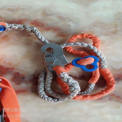 石家庄嘉泰生产 电工双背双保险安全带 锦纶橘红安全带价格