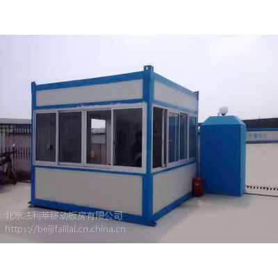 北京住人集装箱活动房岩棉保温每天6元