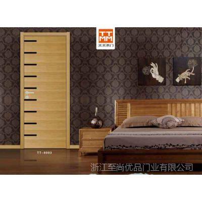 天天室内实木门优质品牌