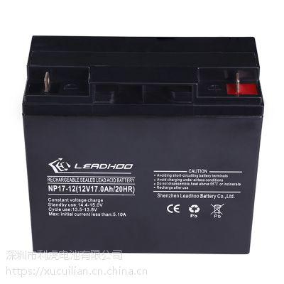 交通信号灯专用 12V17AH铅酸蓄电池 利虎品牌