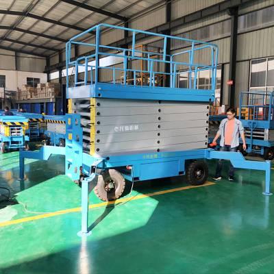 工厂现货供应SJY10M-0.5T移动式升降平台 剪叉式电动液压垂直升降机