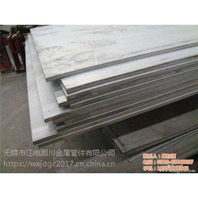 泰兴S30408不锈钢板,江电固川(在线咨询)