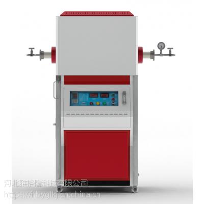 厂家直销雅格隆GS1700-60工业用实验室用真空烧结炉退火炉气氛保护管式炉高温智能加热炉