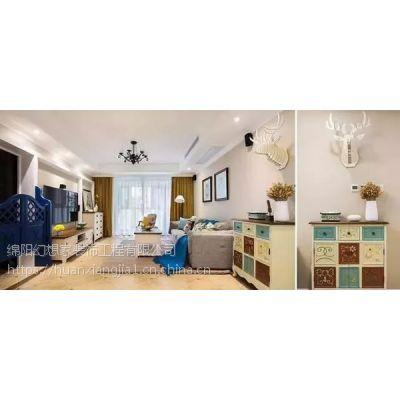 绵阳现代美式的装修餐厅背景墙浪漫又很温馨幻想家装饰