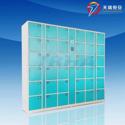 天瑞恒安 TRH-RL-150 电子存包柜感应柜, 存储柜