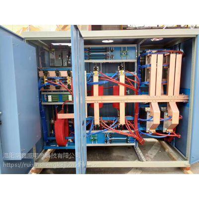 供应熔钢中频电炉 001熔炼炉 熔钢电炉 高效节能环保炉
