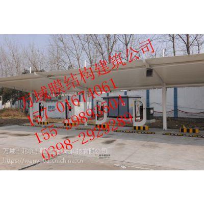 北京膜结构充电桩、公交车雨棚PVDF海德斯(在线咨询)