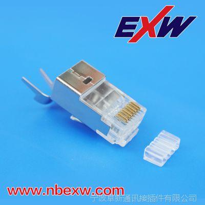 供应高品质网络水晶头,使用进口原材料,镀金厚度有保障