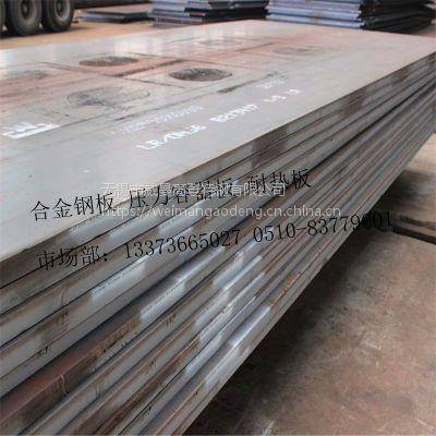 无锡现货美标容器板P22钢板价格