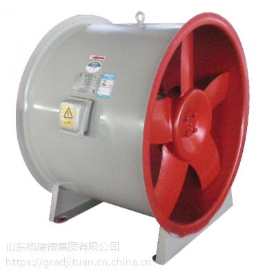 格瑞德牌DTF系列消防高温排烟轴流通风机15505345465