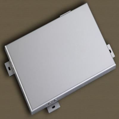 广东氟碳铝单板,幕墙铝板供应商,定制工程铝单板