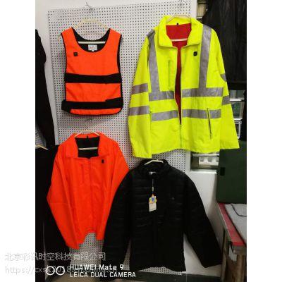 定制加工工作服,制服,才用纳米发热膜技术,户外保暖,防护
