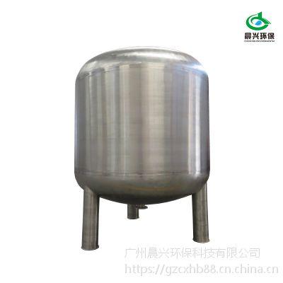 华兰达厂家直销 梅州电机厂污水废水除臭除浑浊过滤器设备