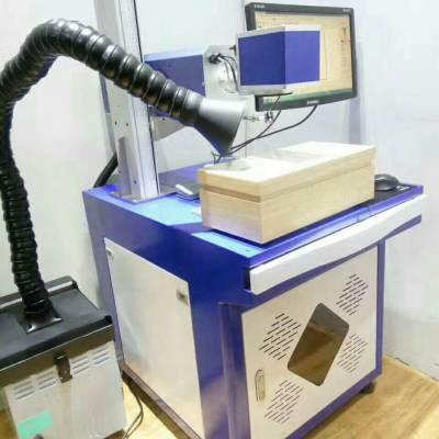 成都大功率30瓦50瓦激光打标机,雕刻深度大打标速度快,成都激光刻字机销售