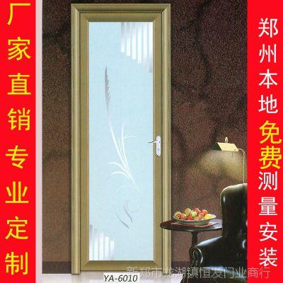 郑州定做钛镁合金卫生间门厨房门厕所门欧式圆弧双层钢化玻璃