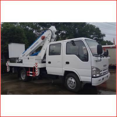 深圳20米直臂高空作业车销售电话13308661900
