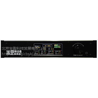 宝盈科技BY-403调频调制度监视器