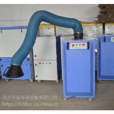 天辰TC-HY-DB单吸臂焊烟机焊烟除尘器
