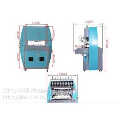 全自动电胶机,金裕精机TUA硅胶点胶机,专业点胶机厂家