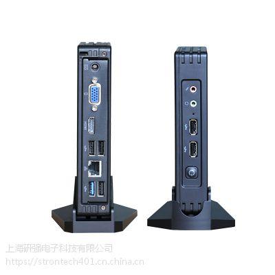 研强科技迷你嵌入式工控机EPC-102S