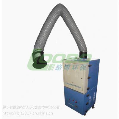 静电式焊接烟尘净化器 路博 LB-JX1500 除尘设备