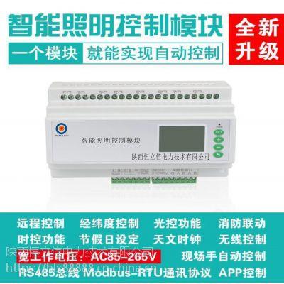 供应 TLY-01L09/16-9路开关驱动模块