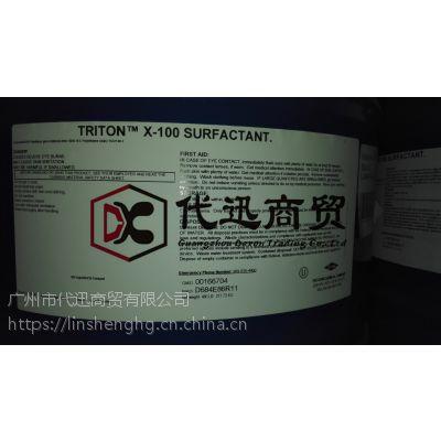 辛基酚聚氧乙烯醚DOW美国陶氏Triton X-100 Surfactant表面活性剂
