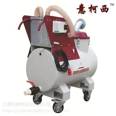 洗衣机制造业用工业吸水机意柯西RAM OIL 280
