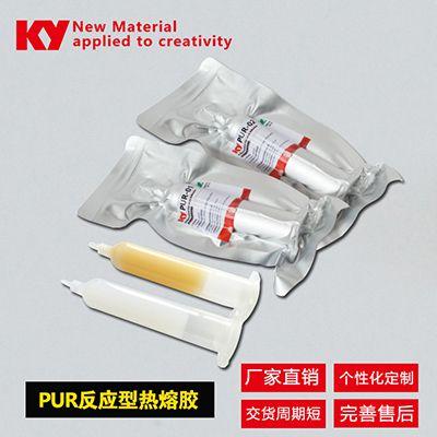 热熔pur胶水,反应性聚氨酯胶黏剂,手机结构件粘接,山东凯恩