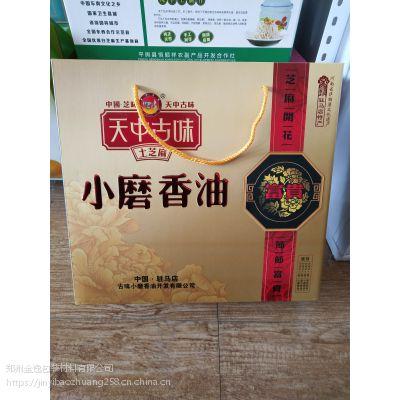 许昌金逸纸箱厂提供红薯粉条纸箱 礼品纸箱 精品盒 许昌土特产包装箱