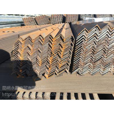 昆明海生Q235B角钢厂家 联系人电话:黄燕 0871-67466678 13669776828